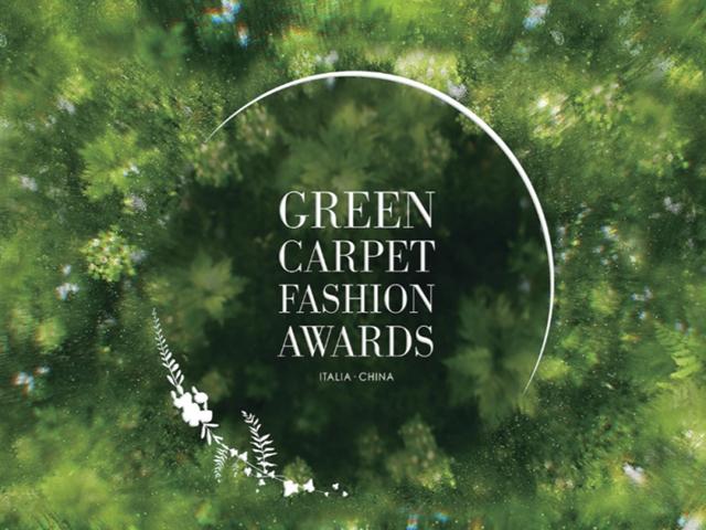 2021春夏上海时装周SIFS助力可持续时尚 绿毯时尚颁奖盛典获奖嘉宾访谈