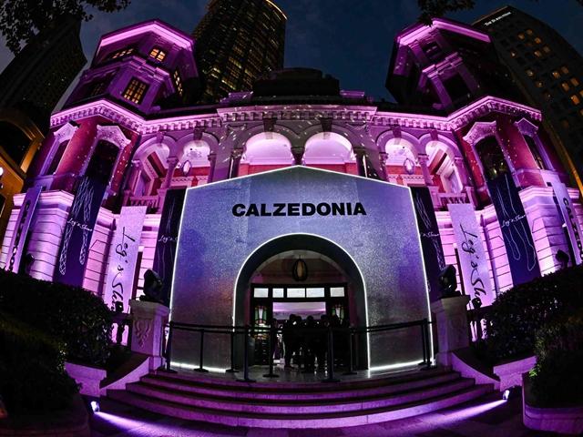 """定义全新自我 解锁""""闪耀""""秘籍  CALZEDONIA 携手杨幂于上海魅力开启LEG'S SHINE主题之夜"""