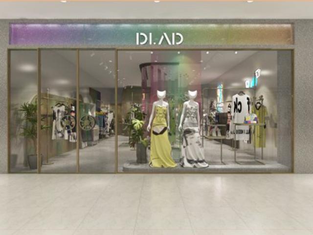 DIAD――宣扬自我,凸显活力的设计师女装