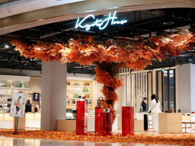 BFC京都之家联手著名织物品牌SOU・SOU打造大陆首家快闪店