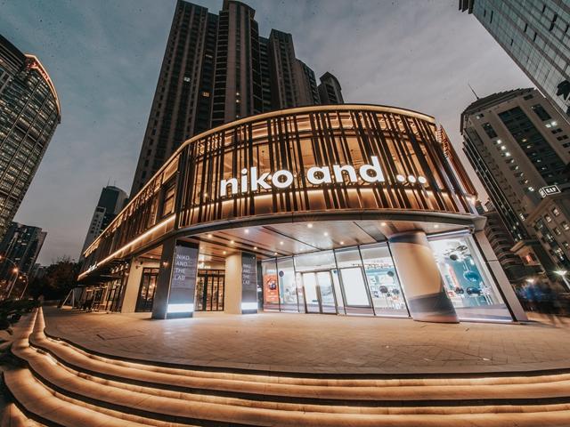 niko and … 首家概念店THE LAB惊喜上线, 关注生活美学下的时尚消费