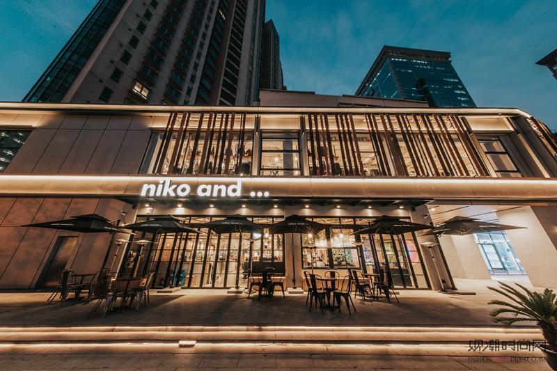 niko and … 首家概...