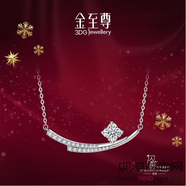 金至尊珠宝x许凯 邀你邂逅圣诞奇缘