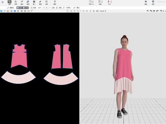 Browzwear 携手 Archroma,用4320种色彩赋能服装设计