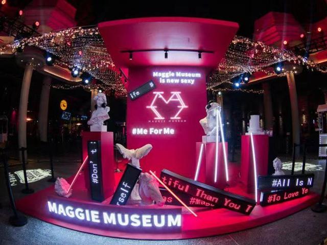 """原创小众美妆品牌麻吉博物馆""""璀璨圣诞夜""""线下开放体验展 于上海FOUND 158完美启幕"""