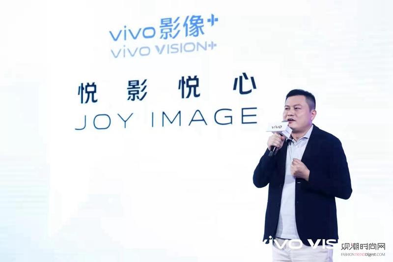 vivo公布影像+手机摄影大...
