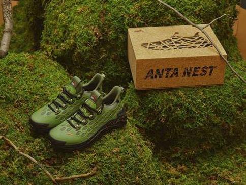 ANTA x SELEHE BEMBURY联手呈献安踏巢鞋,以自然灵感唤醒城市生命力