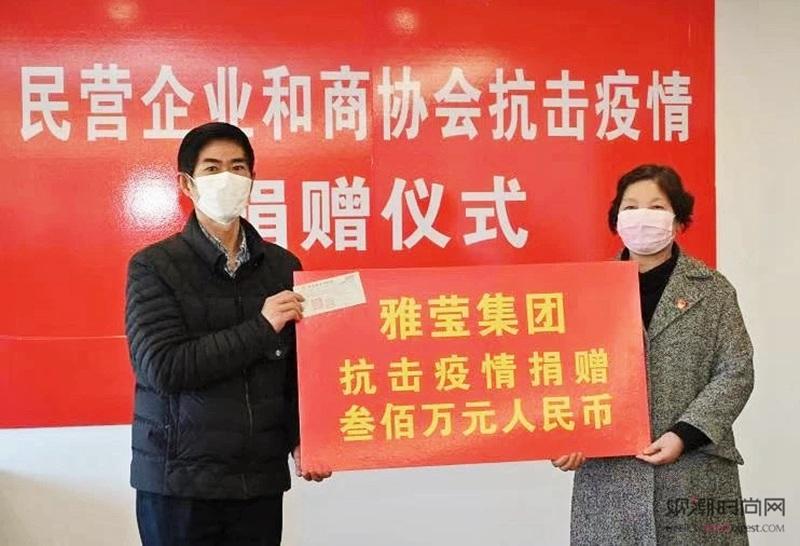 共抗疫情,守护中国,雅莹与你同在!