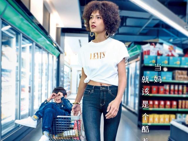 穿上自己,��就型 ―― 2020 Levi's®新款型,随��型,致敬先锋女性