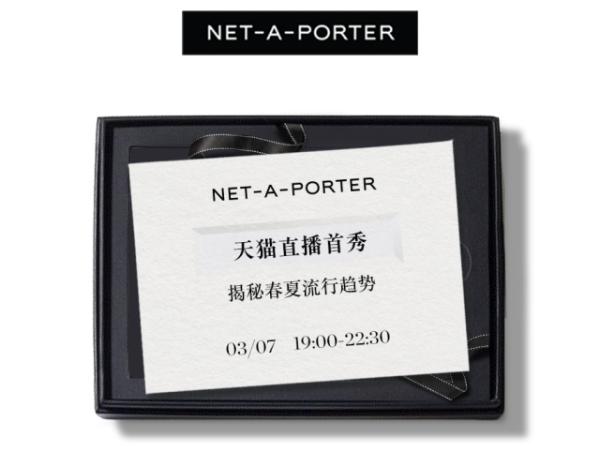 NET-A-PORTER天猫直播间引发奢侈品行业直播热 从观看到购买打造全新商业闭环