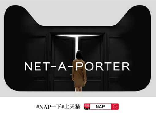 """打开NET-A-PORTER的""""小黑BOW"""",翻转时尚新女性的每一面"""
