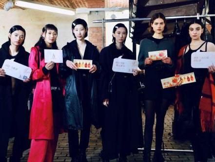 美多丝的巴黎时装周之旅 Mese in Paris Fashion Week