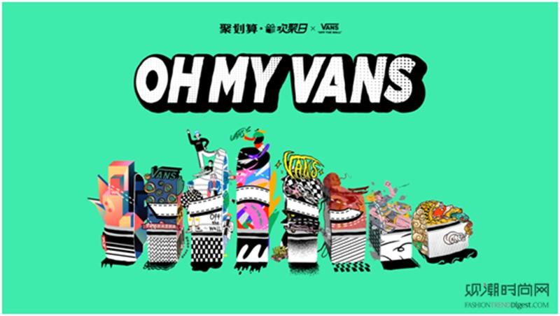 OH MY VANS Van...
