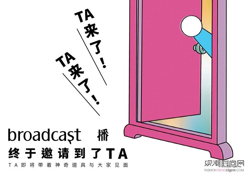 broadcast 播 | ...