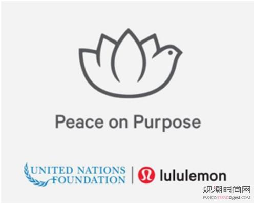 lululemon 与联合国...