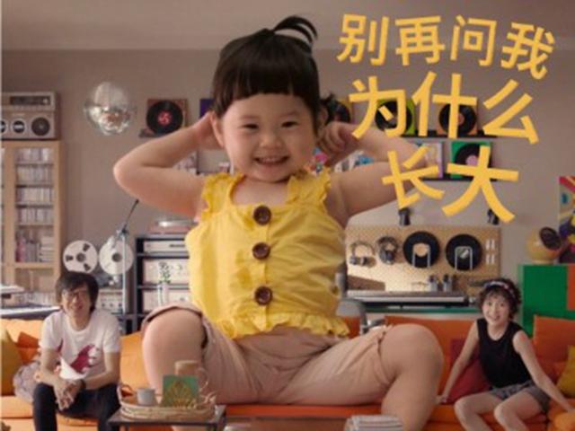 宜家中国携手新裤子乐队发布合作单曲 把新生活唱给你听