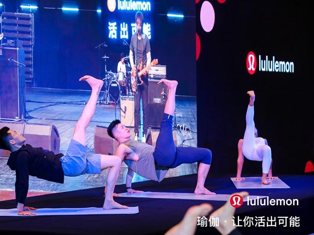 lululemon举办瑜伽音乐云派对庆祝国际瑜伽日