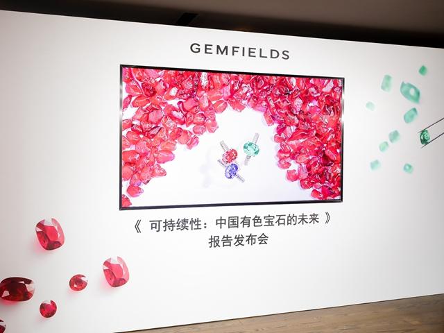 Gemfields发布首份中国有色宝石市场调研报告