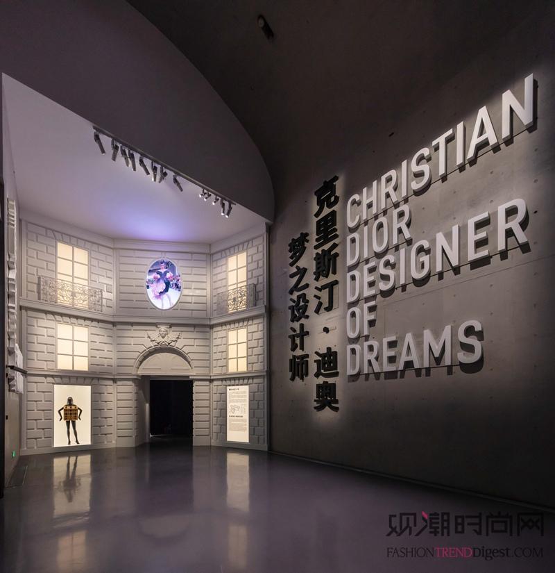 """""""克里斯汀 迪奥,梦之设计师..."""