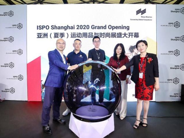 闪耀开幕,ISPO Shanghai 2020不遗余力支持行业迅速恢复