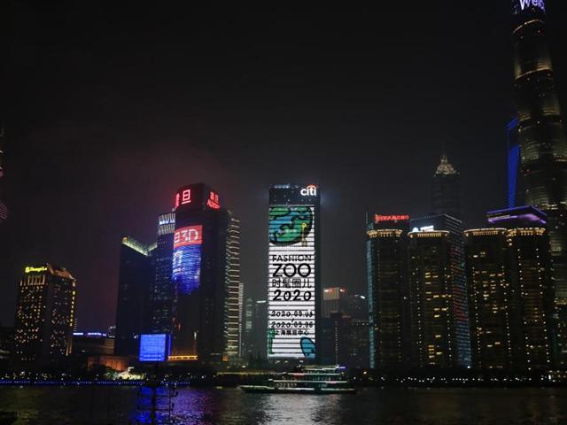 爱「尚」世界,从未停止 FASHION ZOO 2020即将登陆上海