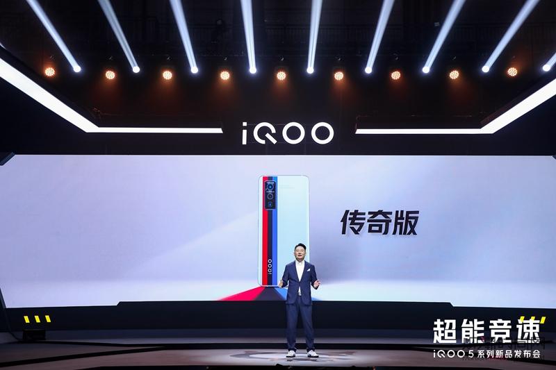 """""""性能旗舰""""iQOO 5系列..."""