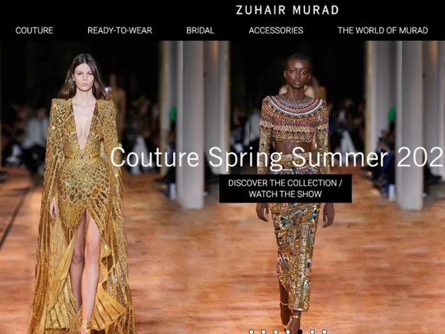 叶眼观潮之黎巴嫩时尚为何能在世界上有一席之地