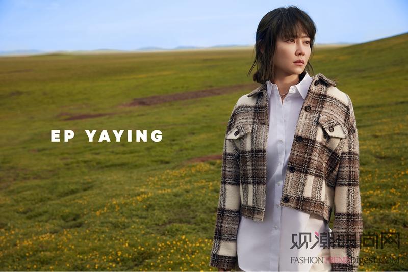 谭卓x EP YAYING雅...