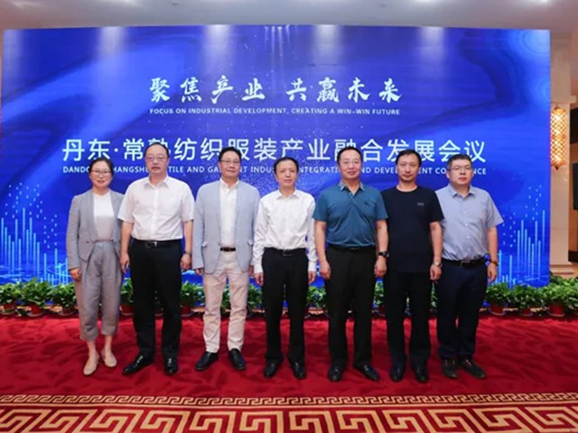 城市与产业间转型升级,丹东・常熟纺织服装产业合作出硕果