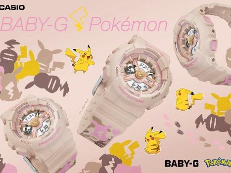 BABY-G将再次携手宝可梦发布新合作款