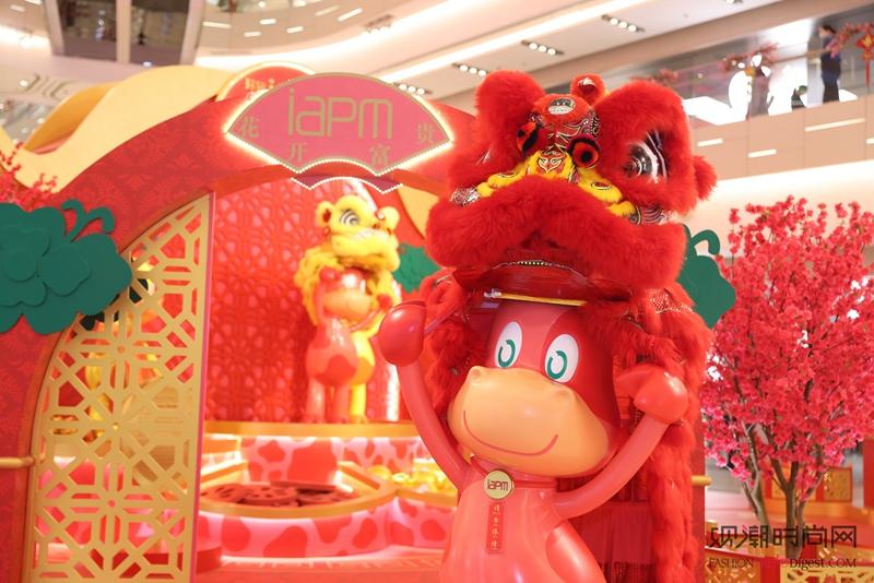 """环贸iapm商场 """"萌牛醒狮..."""