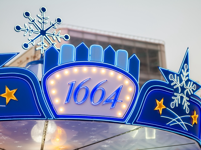 1664邀你与迪丽热巴一起 礼享玩味此刻 开启梦幻新年