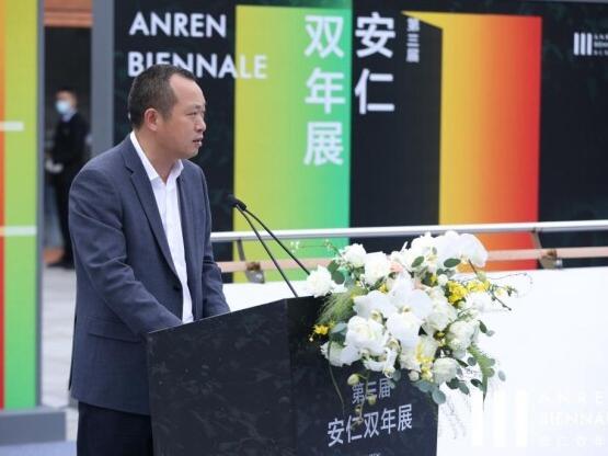 第三届安仁双年展精彩启幕
