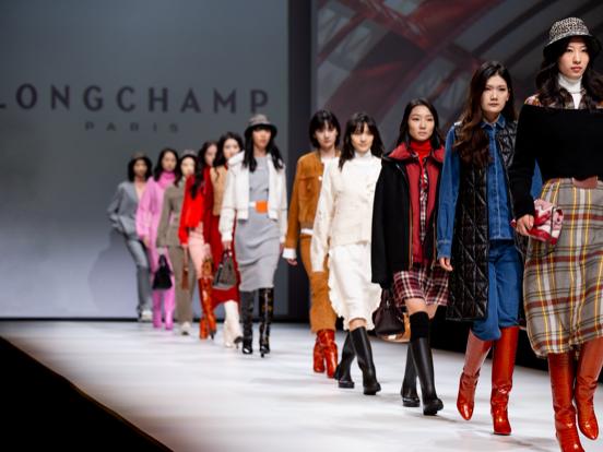 Longchamp中国大秀登陆上海时装周 邀您共同鉴赏2021年秋冬系列