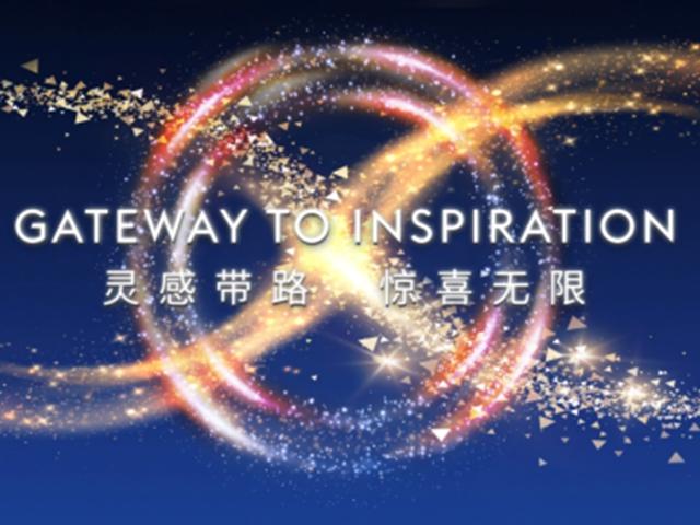 上海港汇恒隆打造魔幻舞台联袂太阳马戏创排《X秀》 邀您入戏共赴绮幻之旅