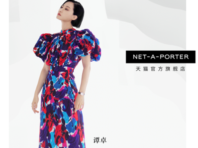 "NET-A-PORTER携手ART021开启""非凡女性艺术家""项目"