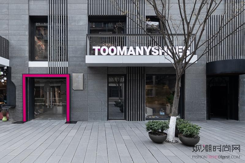 TooManyShoes 2...