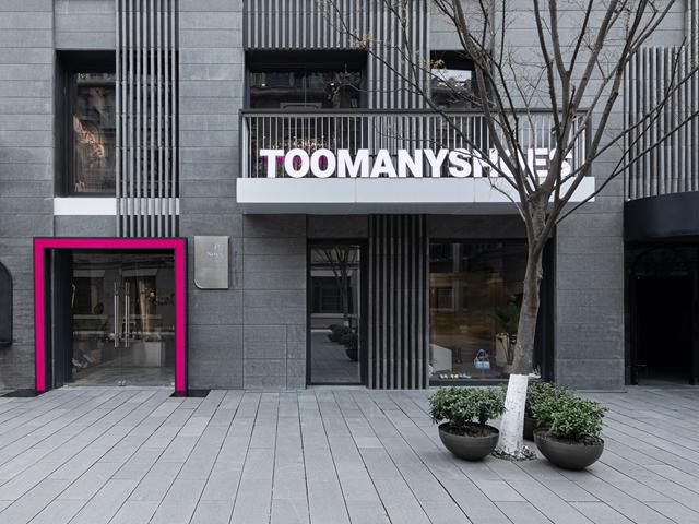TooManyShoes 2021 SS新品�A�[��,TooManyBeauties