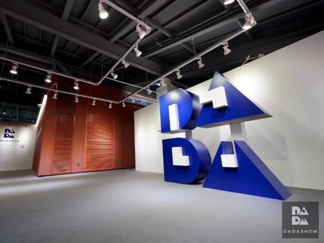 对话|DADASHOW主理人BEDI:未来十年,我想打造一个世界级中国品牌