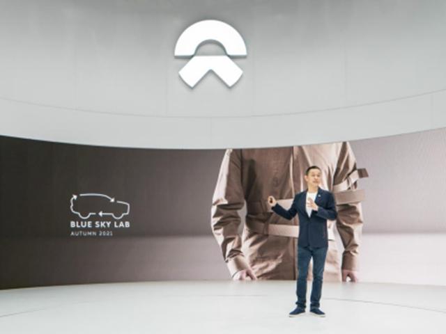 NIO Life发布汽车循环时尚标 Blue Sky Lab正式启动