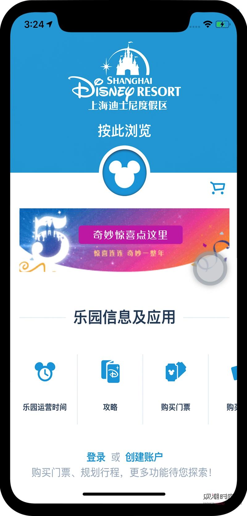 """上海迪士尼度假区正式开启""""惊..."""