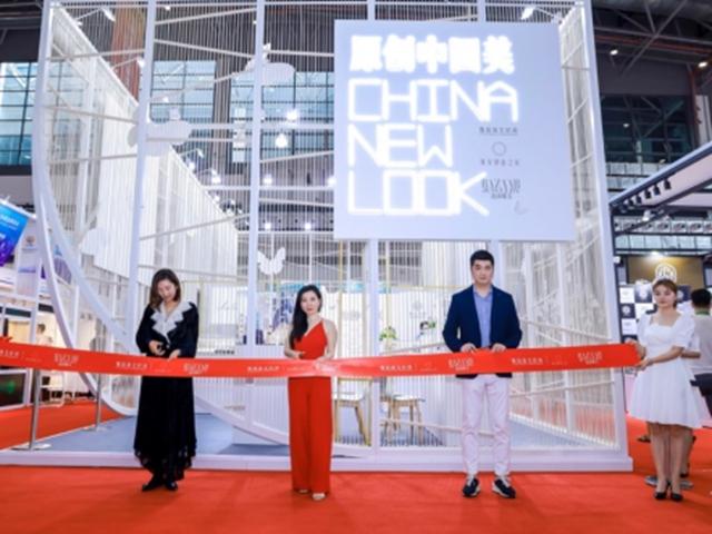 豫园珠宝时尚集团亮相首届中国国际消费品博览会
