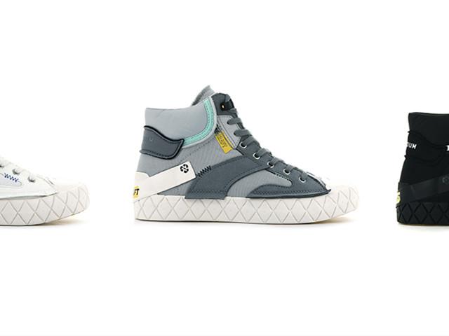 重塑 创造,Palladium帕拉丁发布2021秋冬RE-CRAFT鞋履系列
