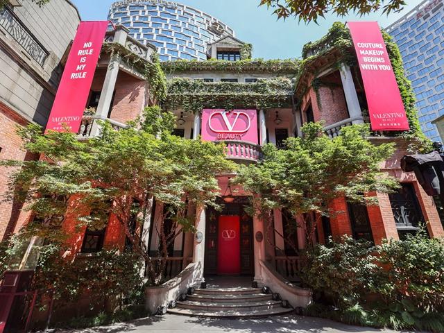 华伦天奴美妆天猫旗舰店盛大启幕,正式在中国市场上市 以高定美学理念 开启全新篇章