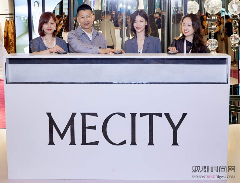 MECITY 2021秋季限...