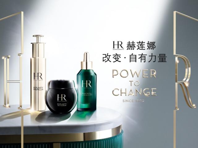HR赫�娜十�� ・ 致改� �y先�h女性��改� ・ 自有力量