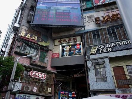 超人�獬绷�IP FARMER BOB�F身深圳文和友 探索�c城市共生的��g空�g