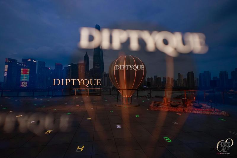 DIPTYQUE无界之行艺术展