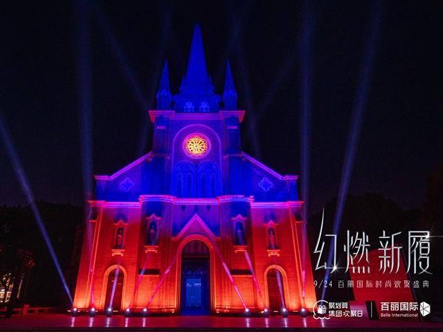 """群星齐聚点亮百丽秀场,2021""""幻燃 新履""""年度大秀华丽上演!"""