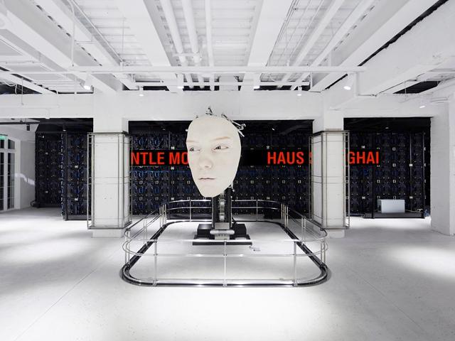 开启未知之域 GENTLE MONSTER HAUS SHANGHAI 零售空间开幕